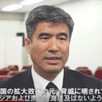 東トルキスタン亡命政府 アフメットジャン・オスマン大統領インタビュー : チャンネル桜