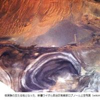 広島の1300倍、実験場となったウイグルで核汚染被害 臓器収奪も